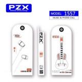 هدفون با میکروفون PZX 1557