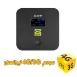 مودم ( LH92 (3G, 4G, Wi-Fi